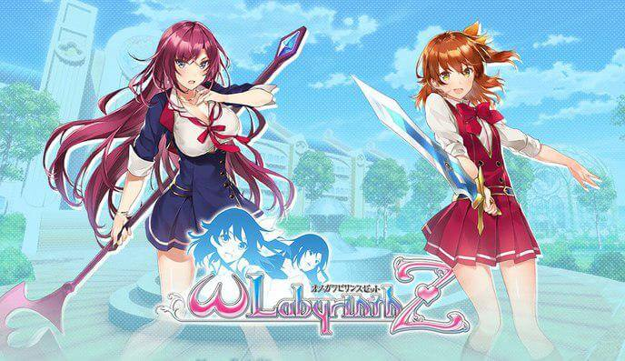 Omega Labyrinth Z Hentaifr