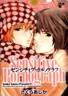 Sensitive pornograph Yaoi couverture