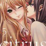 La fin de Citrus annoncée par Saburouta!