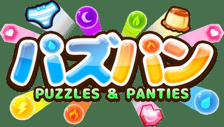 Puzzles & Panties jeu hentai logo